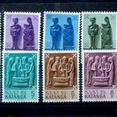 Sellos: CONGO- 10 SELLOS NUEVOS CON MARCA DE FIJASELLOS. Lote 120233671