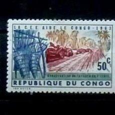 Sellos: CONGO- 3 VALORES ,USADOS. Lote 120233771