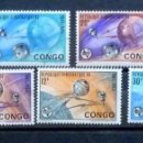 Sellos: CONGO- 7 SELLOS (5 NUEVOS,2 USADOS). Lote 120233979