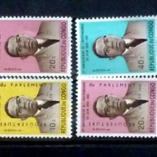 Stamps - Congo- 8 sellos nuevos,marca de fijasellos - 120234131