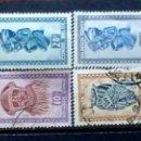 Sellos: CONGO BELGA- 8 SELLOS (4 NUEVOS, 4 USADOS ). Lote 120234407