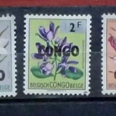 Sellos: CONGO -5 SELLOS DE FLORES. Lote 120234839