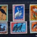 Sellos: CONGO- 6 SELLOS (4 NUEVOS, 2 USADOS ). Lote 120235011