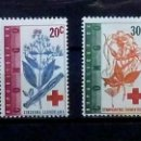 Sellos: CONGO- 4 SELLOS NUEVOS CON MARCA FIJASELLOS. Lote 120235251