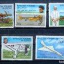 Sellos: CONGO - SERIE COMPLETA. Lote 120236211
