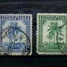 Sellos: CONGO BELGA- 4 SELLOS (UNA ESQUINA TOCADA). Lote 120236487