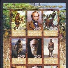 Sellos: CONGO 2012 *** 130º ANIVERSARIO DE LA MUERTE DE CHARLES DARWIN. Lote 120446167