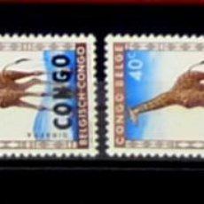 Sellos: CONGO- ANIMALES SALVAJES. Lote 121221031