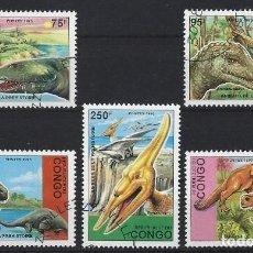 Sellos: REP. DEL CONGO 1993 - ANIMALES PREHISTÓRICOS, S.COMPLETA - SELLOS USADOS. Lote 126344247