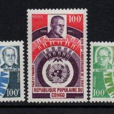 Sellos: CONGO 265/67** - AÑO 1970 - 25º ANIVERSARIO DE NACIONES UNIDAS. Lote 129715595