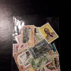 Sellos: CONGO BELGA, INDEPENDIENTE Y KATANGA. LOTE DE 90 SELLOS DIFERENTES. MAYORÍA USADOS. VER FOTOS. Lote 130080748