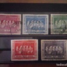 Sellos: CONGO BELGA, SELLOS DE 1958, 50 ANIVERSARIO DE LA COLONIA. Lote 131481262