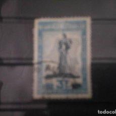 Sellos: CONGO BELGA, COMITÉ ESPECIAL DE KATANGA, SELLO DE 1950, IT N 298. Lote 131482498