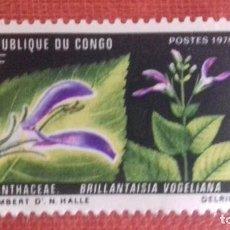 Sellos: REPÚBLICA DEL CONGO 1970. FLORA: BRILLANTAISIA VOGELIANA. YVERT 268. NUEVO SIN CHARNELA. Lote 132087306
