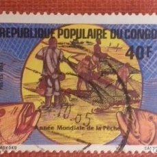 Sellos: REPÚBLICA POPULAR DEL CONGO 1984. AÑO INTERNACIONAL DE LA PESCA. YVERT 741. MATASELLADO.. Lote 132087638