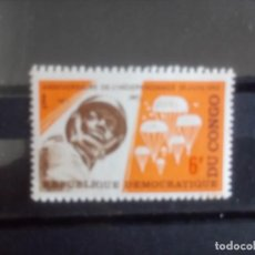 Sellos: CONGO 1965 **9 ANIVERSARIO DE LA INDEPENDENCIA, **595. Lote 133894530