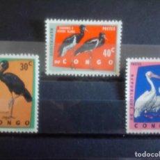 Sellos: CONGO 1963 **PÁJAROS, PROTECCIÓN A LA NATURALEZA, **481 Y 483/84. Lote 133895398