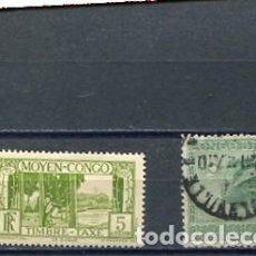 Sellos: SELLOS ANTIGUOS DE CONGO PAISES EXOTICOS . Lote 134878118