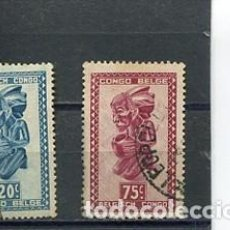 Sellos: SELLOS CONGO BELGA BELGICA PAISES EXOTICOS DESAPARECIDOS MASCARAS. Lote 134878162