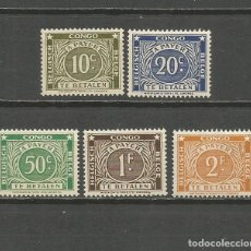 Sellos: CONGO BELGA 1943 IMPUESTOS TAXE YVERT NUM. 73/77 ** SERIE COMPLETA SIN FIJASELLOS. Lote 146843761