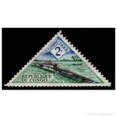 Sellos: CONGO, REPÚBLICA 1961. MI P6, YT T39. TRANSPORTES. BARCOS. BARCAZAS. USADO. Lote 141247874