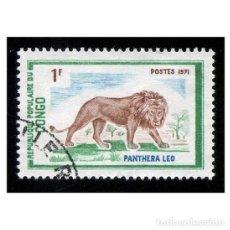 Sellos: CONGO, REPÚBLICA 1971. MI 341, YT 318. LEÓN (PANTHERA LEO) USADO. Lote 141248054