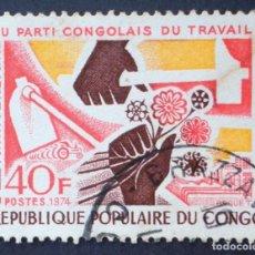 Sellos: 1974 REPÚBLICA DEL CONGO DÍA DEL TRABAJO. Lote 145929194