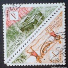Sellos: 1961 FRANQUEO REPÚBLICA DEL CONGO TRANSPORTES. Lote 145929482