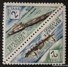 Sellos: SELLO DOBLE TRIANGULAR DE REPÚBLICA DEL CONGO 2F- CANOA. Lote 147287926