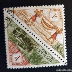 Sellos: REPUBLICA DU CONGO - 2 TIMBRES - 1 F - 1971. Lote 147501634