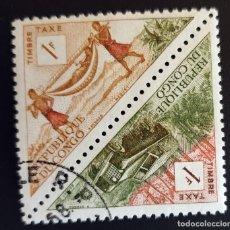 Sellos: REPUBLICA DU CONGO - 2 TIMBRES - 1 F - 1971. Lote 147501706