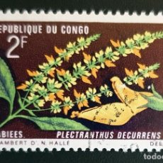 Sellos: REPUBLICA DEL CONGO - FLORA Y FAUNA - 2 FR - 1970. Lote 147501878