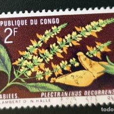 Sellos: REPUBLICA DEL CONGO - FLORA Y FAUNA - 2 FR - 1970. Lote 147501950