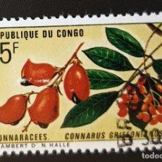 Sellos: REPUBLICA DEL CONGO - FLORA Y FAUNA - CONNARUS GRIFFONIANUS - 2 FR - 1970. Lote 147502062