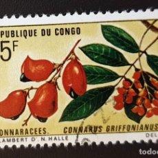 Sellos: REPUBLICA DEL CONGO - FLORA Y FAUNA - CONNARUS GRIFFONIANUS - 2 FR - 1970. Lote 147502142