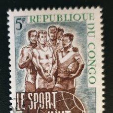 Sellos: REPUBLICA DEL CONGO - DEPORTES.- 5 FR - 1966. Lote 147502266