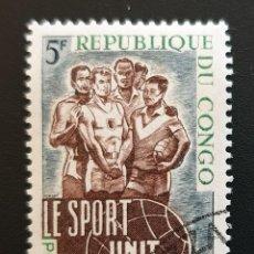 Sellos: REPUBLICA DEL CONGO - DEPORTES.- 5 FR - 1966. Lote 147502342