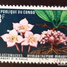 Sellos: REPUBLICA DEL CONGO - FLORA Y FAUNA - MYRIANTHEMUM MIRABILE - 3 FR - 1970. Lote 147502442