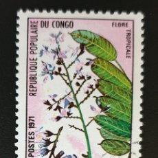 Sellos: REPUBLICA POPULARE DU CONGO - FLORE TROPICALE - 5 F - 1971. Lote 147503158