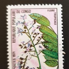 Sellos: REPUBLICA POPULARE DU CONGO - FLORE TROPICALE - 5 F - 1971. Lote 147503206