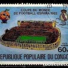 Sellos: CONGO {REPUBLICA} SCOTT: C276-(1980)-(CORREO AEREO) (ESTADIO DEL FC REAL MADRID) USADO. Lote 152211658