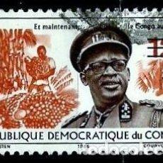 Sellos: CONGO {R.D.} SCOTT: 622-(1968) (GENERAL MOBUTU - HABILITADO) USADO. Lote 152213790