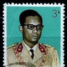 Sellos: CONGO {R.D.} SCOTT: 649-(1969) (GENERAL MOBUTU) USADO. Lote 152214210