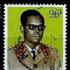 Sellos: CONGO {R.D.} SCOTT: 652-(1969) (GENERAL MOBUTU) USADO. Lote 152214290