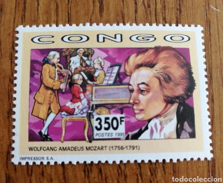CONGO : MÚSICA, COMPOSITORES, MOZART, MNH (Sellos - Extranjero - África - Congo)