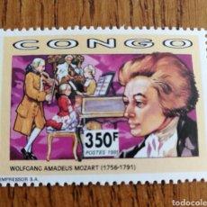 Sellos: CONGO : MÚSICA, COMPOSITORES, MOZART, MNH. Lote 154788341