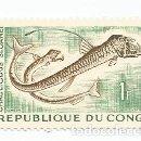 Sellos: LOTE DE 10 SELLOS USADOS REPUBLICA DEL CONGO 1961 Y 1966- DOS SERIES COMPLETAS Y EN MUY BUEN ESTADO. Lote 156712994