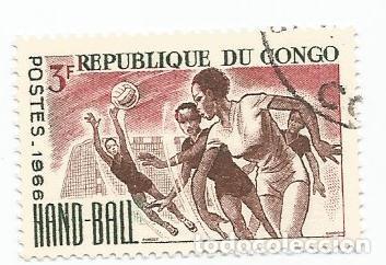 Sellos: LOTE DE 10 SELLOS USADOS REPUBLICA DEL CONGO 1961 Y 1966- DOS SERIES COMPLETAS Y EN MUY BUEN ESTADO - Foto 8 - 156712994