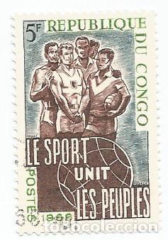 Sellos: LOTE DE 10 SELLOS USADOS REPUBLICA DEL CONGO 1961 Y 1966- DOS SERIES COMPLETAS Y EN MUY BUEN ESTADO - Foto 9 - 156712994