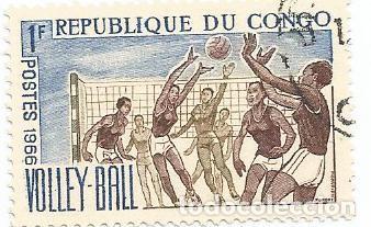 Sellos: LOTE DE 10 SELLOS USADOS REPUBLICA DEL CONGO 1961 Y 1966- DOS SERIES COMPLETAS Y EN MUY BUEN ESTADO - Foto 10 - 156712994